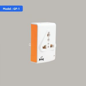 MULTI PLUGS 6A. & 16A. (GP-1)